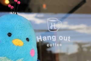 Hang out coffee02