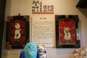招き猫ミュージアム1