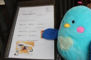 mado cafe・医・繝峨き繝輔ぉ・・IMG_7806