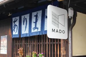 mado cafe・医・繝峨き繝輔ぉ・・IMG_7796